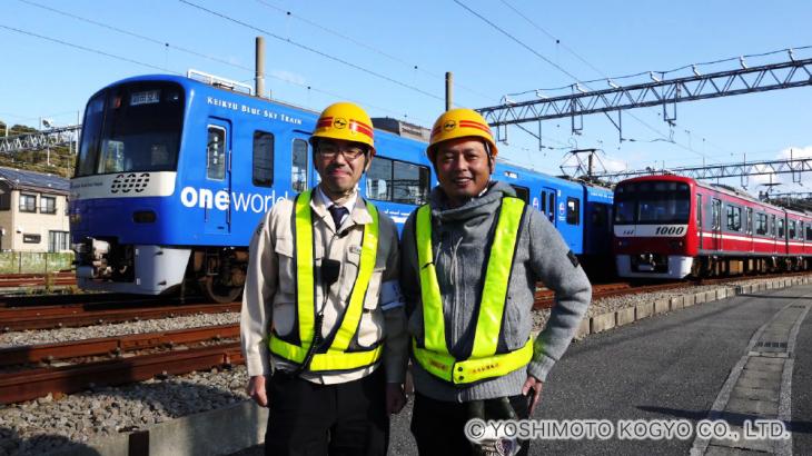 それゆけ 中川電鉄