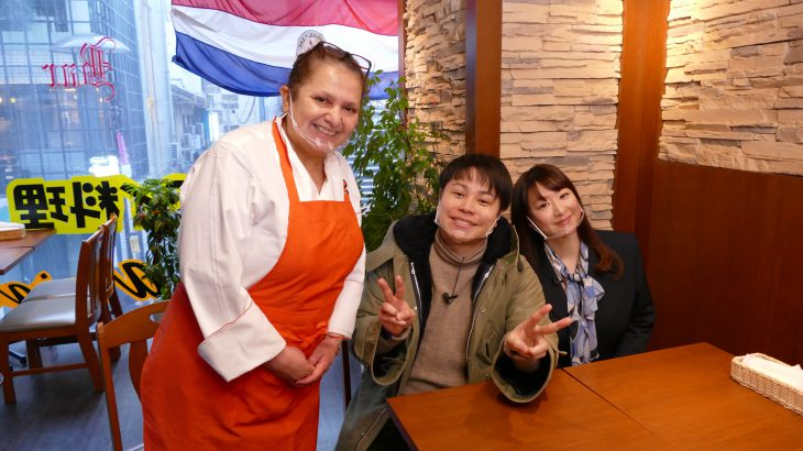 日本で味わう世界食堂